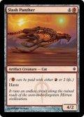 [EN][FOIL]《切りつける豹/Slash Panther(NPH)》
