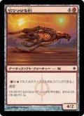 [JP][FOIL]《切りつける豹/Slash Panther(NPH)》
