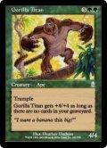 [EN][FOIL]《ゴリラのタイタン/Gorilla Titan(ODY)》