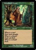 [EN][FOIL]《森林地帯のドルイド/Woodland Druid(ODY)》