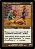 [JP][FOIL]《パッチワーク・ノーム/Patchwork Gnomes(ODY)》