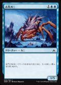 [JP][FOIL]《古代ガニ/Ancient Crab(OGW)》