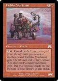 [JP][FOIL]《ゴブリンの機械技師/Goblin Machinist(ONS)》