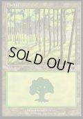 [EN][FOIL]《森/Forest(ONS)》 350/350