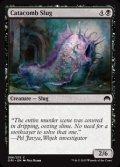 [EN][FOIL]《地下墓地のナメクジ/Catacomb Slug(ORI)》