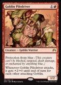 [EN][FOIL]《ゴブリンの群衆追い/Goblin Piledriver(ORI)》