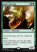 [EN][FOIL]《ガイアの復讐者/Gaea's Revenge(ORI)》
