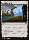 [JP][FOIL]《魔道士輪の魔力網/Mage-Ring Network(ORI)》