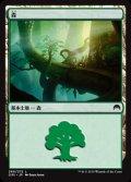 [JP][FOIL]《森/Forest(ORI)》 269/272