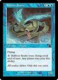 [JP][FOIL]《リボン蛇/Ribbon Snake(PCY)》