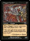 [JP][FOIL]《蛆たかり/Maggot Carrier(PLS)》