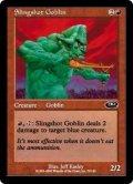 [EN][FOIL]《パチンコ・ゴブリン/Slingshot Goblin(PLS)》