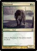 [EN][FOIL]《番狼/Watchwolf(RAV)》