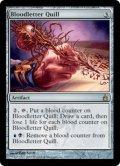 [EN][FOIL]《血文字の羽ペン/Bloodletter Quill(RAV)》