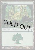 [EN][FOIL]《森/Forest(RAV)》 305/306