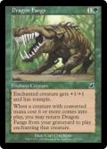 [EN][FOIL]《ドラゴンの牙/Dragon Fangs(SCG)》