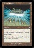 [JP][FOIL]《荒廃の箱/Ark of Blight(SCG)》