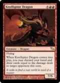 [EN][FOIL]《山背骨のドラゴン/Knollspine Dragon(SHM)》