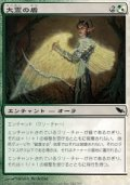 [JP][FOIL]《大霊の盾/Shield of the Oversoul(SHM)》