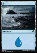 [JP][FOIL]《島/Island(SOI)》 286/297