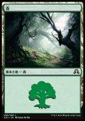 [JP][FOIL]《森/Forest(SOI)》 295/297