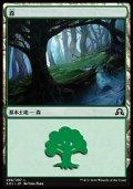 [JP][FOIL]《森/Forest(SOI)》 296/297