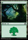 [JP][FOIL]《森/Forest(SOI)》 297/297