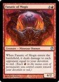 [EN][FOIL]《モーギスの狂信者/Fanatic of Mogis(THS)》
