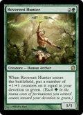 [EN][FOIL]《恭しき狩人/Reverent Hunter(THS)》