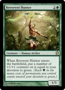 画像1: [EN][FOIL]《恭しき狩人/Reverent Hunter(THS)》