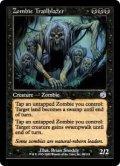 [EN][FOIL]《ゾンビの先駆者/Zombie Trailblazer(TOR)》