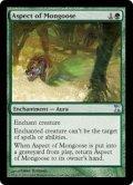 [EN][FOIL]《マングースの血/Aspect of Mongoose(TSP)》