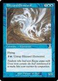 [EN][FOIL]《吹雪の精霊/Blizzard Elemental(UDS)》