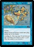 [JP][FOIL]《フェアリーの大群/Cloud of Faeries(ULG)》