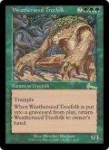 [JP][FOIL]《ウェザーシード・ツリーフォーク/Weatherseed Treefolk(ULG)》