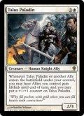 [EN][FOIL]《城壁の聖騎士/Talus Paladin(WWK)》