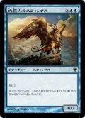 [JP][FOIL]《大巨人のスフィンクス/Goliath Sphinx(WWK)》
