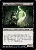 [JP][FOIL]《アガディームの密教信者/Agadeem Occultist(WWK)》