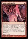 [JP][FOIL]《ゴブリンの王の探索/Quest for the Goblin Lord(WWK)》