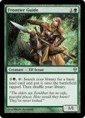 [EN][FOIL]《開拓地の先達/Frontier Guide(ZEN)》