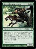 [JP][FOIL]《変わり樹のレインジャー/Turntimber Ranger(ZEN)》