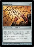 [JP][FOIL]《蜘蛛糸の網/Spidersilk Net(ZEN)》