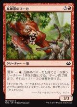 Foil New MTG Prophecy Magic 0QD Glittering Lynx